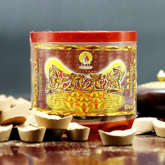 Bee Chin Heong Agarwood Incense Ingots Shape | Qty: 80