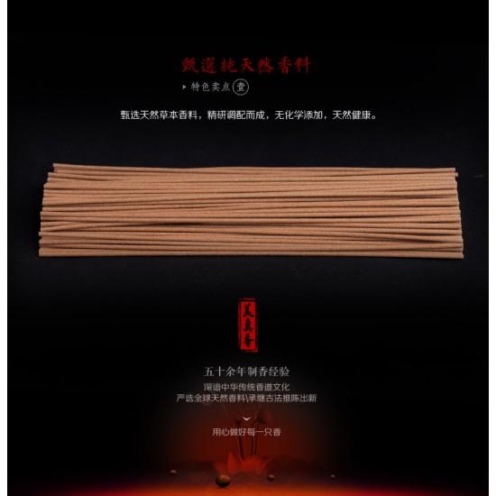 Bee Chin Heong Herbal Incense   27 cm