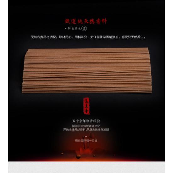 Bee Chin Heong Medicated Herbal Incense | 19 cm