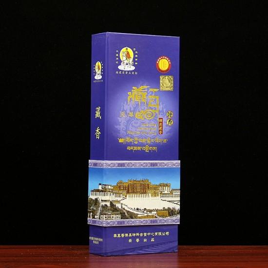 Bee Chin Heong Ancient Tibetan Incense Stick   32.5 cm