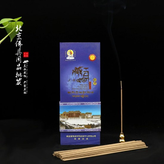 Bee Chin Heong Ancient Tibetan Incense Stick | 21.5 cm