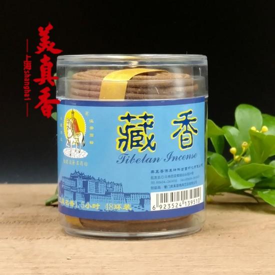 Bee Chin Heong LaoShan Tibetan Incense Coil | 1.5 H | Qty: 48
