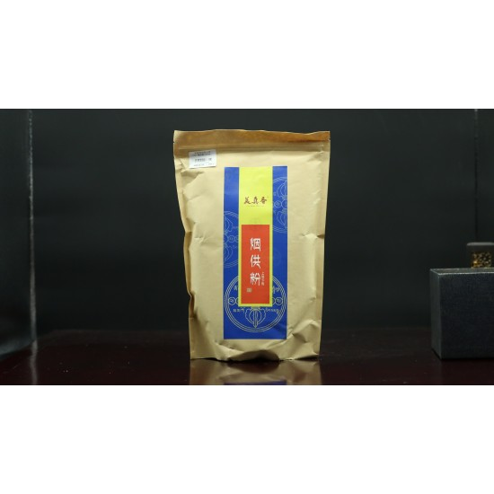 Bee Chin Heong Smoky Incense Powder | 750 g
