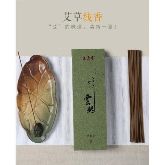 Bee Chin Heong YunQi Wormwood Incense | 80 g