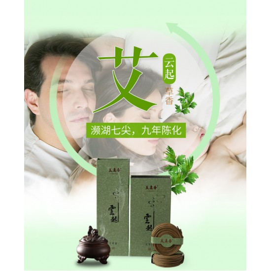 Bee Chin Heong YunQi Wormwood Incense Coil   2 H   Qty: 40