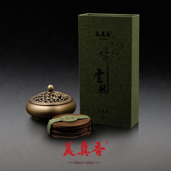Bee Chin Heong YunQi Wormwood Incense Coil | 4 H | Qty: 40