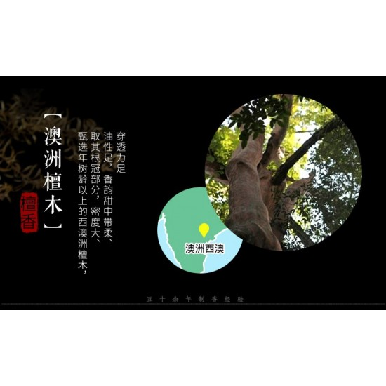 Bee Chin Heong  Australian Sandalwood Incense | 27 cm