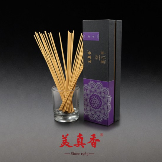 Bee Chin Heong French Lavender Incense | 21  cm | 200 g