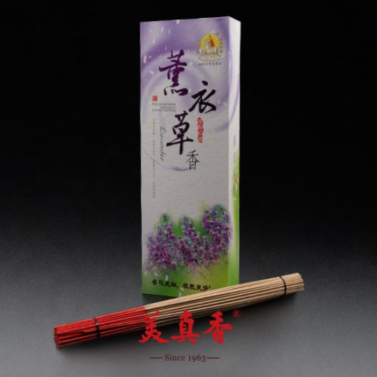 Bee Chin Heong Lavender Incense Stick Gift Box   32.5 cm   550 g