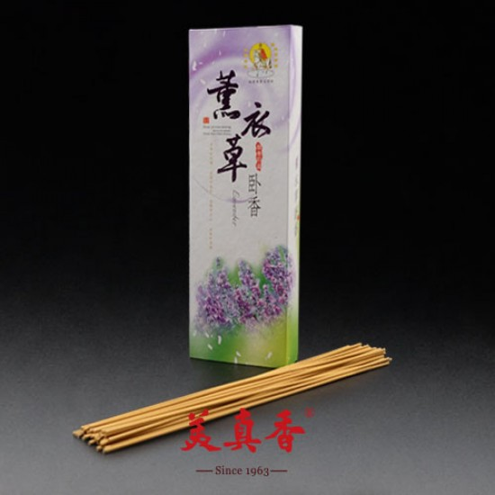 Bee Chin Heong Lavender Incense   26 cm   250 g