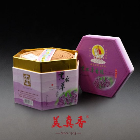 Bee Chin Heong Lavender Incense Coil   24 H   Qty: 24