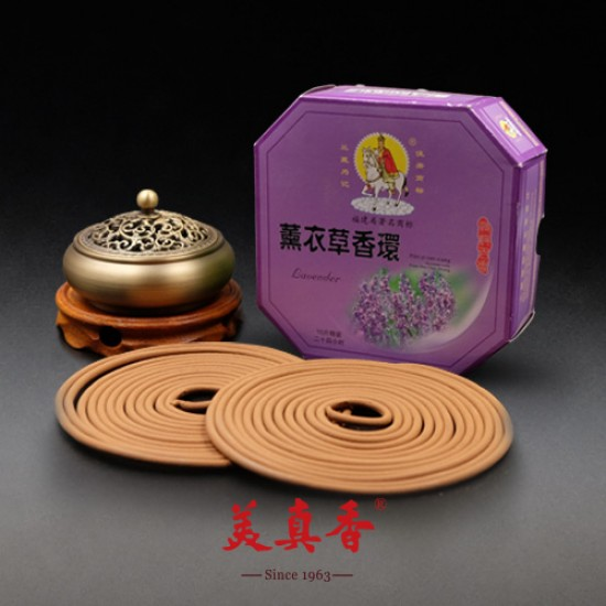 Bee Chin Heong Lavender Incense Coil   24 H   Qty: 10   Special Package