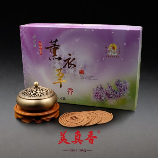 Bee Chin Heong Lavender Incense Coil | 4 H | Qty: 240