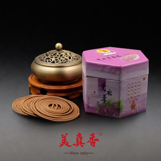 Bee Chin Heong Lavender Incense Coil   4 H   Qty: 48
