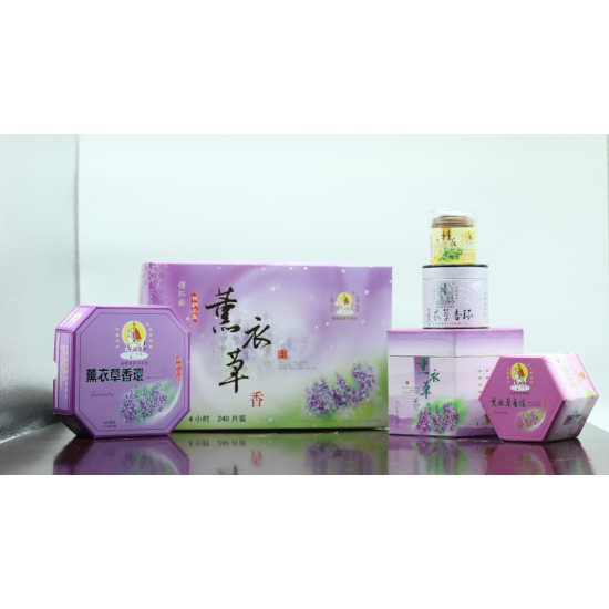Bee Chin Heong Lavender Incense Coil | 2 H | Qty: 48