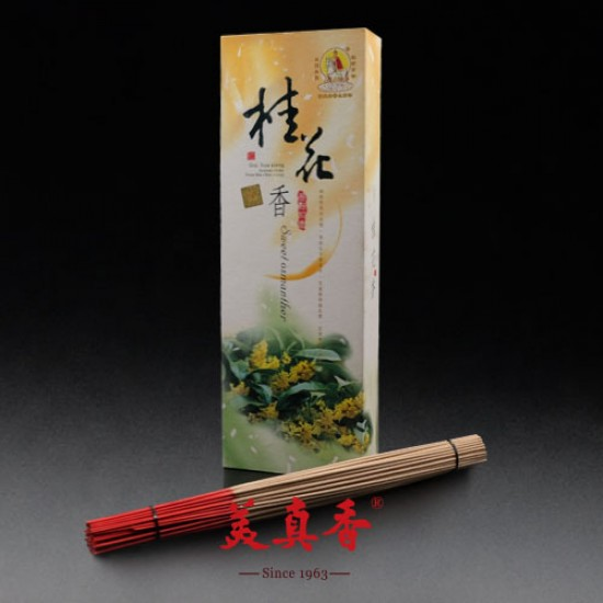 Bee Chin Heong Osmanthus Incense Stick Gift Box | 32.5 cm | 550 g