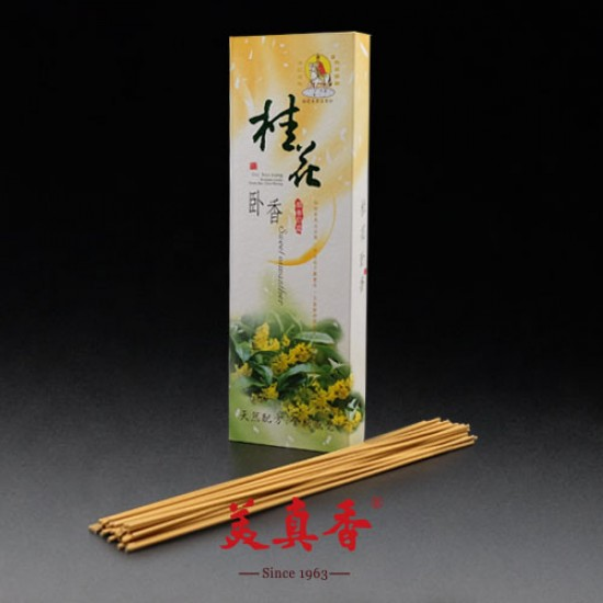 Bee Chin Heong Osmanthus Incense | 26 cm | 250 g