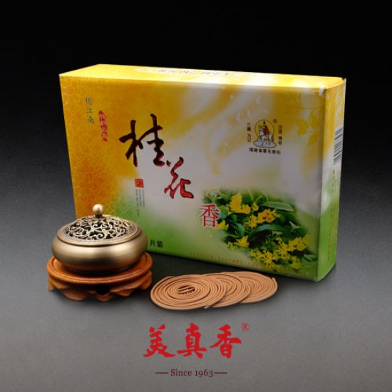Bee Chin Heong Osmanthus Incense Coil   24 H   Qty: 24