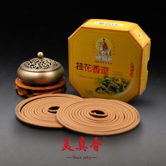 Bee Chin Heong Osmanthus Incense Coil | 24 H | Qty: 10 | Special Package