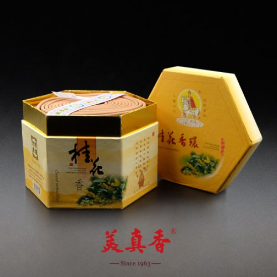 Bee Chin Heong Osmanthus Incense Coil | 4 H | Qty: 48