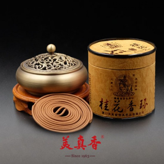 Bee Chin Heong Osmanthus Incense Coil   2 H   Qty: 48