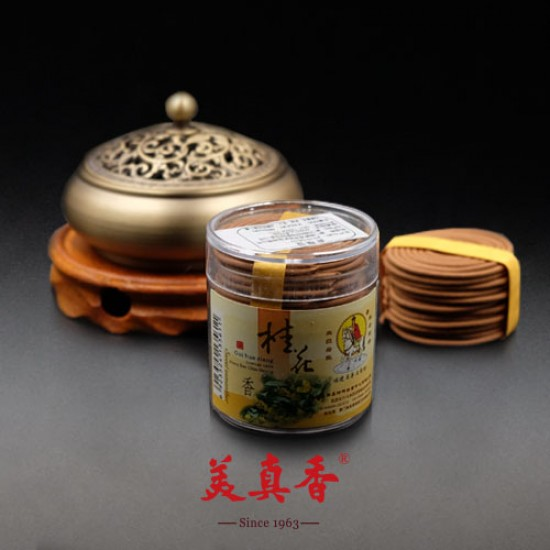 Bee Chin Heong Osmanthus Incense Coil | 1.5 H | Qty: 48