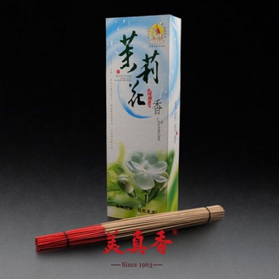 Bee Chin Heong Jasmine Incense Stick Gift Box   32.5 cm   550 g