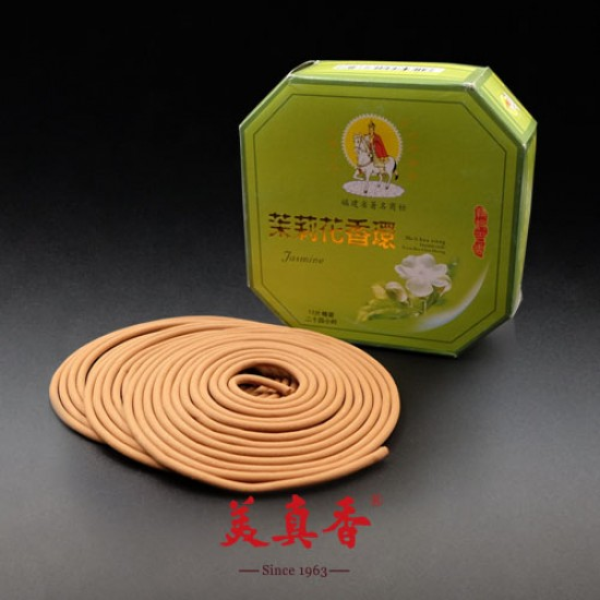 Bee Chin Heong Jasmine Incense Coil | 24 H | Qty: 10 | Special Package