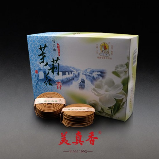 Bee Chin Heong Jasmine Incense Coil   4 H   Qty: 240
