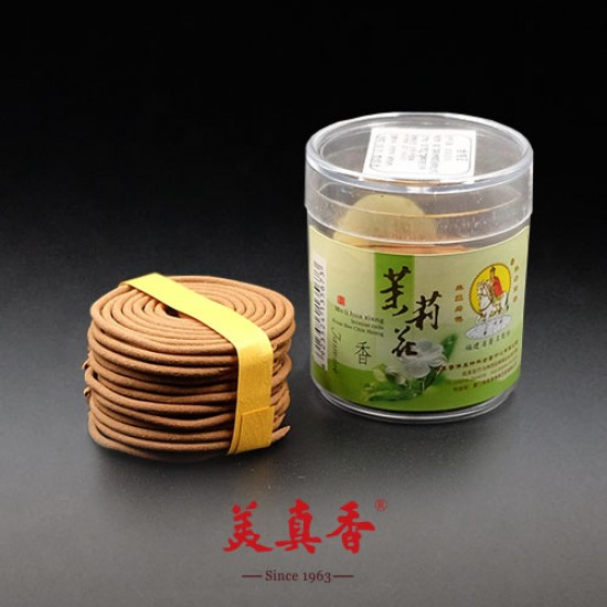 Bee Chin Heong Jasmine Incense Coil   1.5 H   Qty: 48