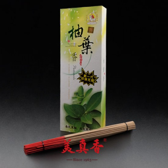 Bee Chin Heong Pomelo Leaf Incense Stick Gift Box   32.5 cm   550 g