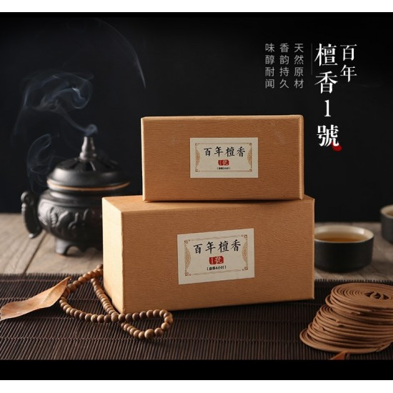 Bee Chin Heong Century Sandalwood Incense Coil   4H   Qty: 96   Diameter: 7cm