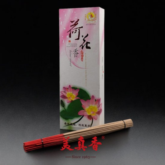 Bee Chin Heong Lotus Incense Stick Gift Box | 32.5 cm | 550 g