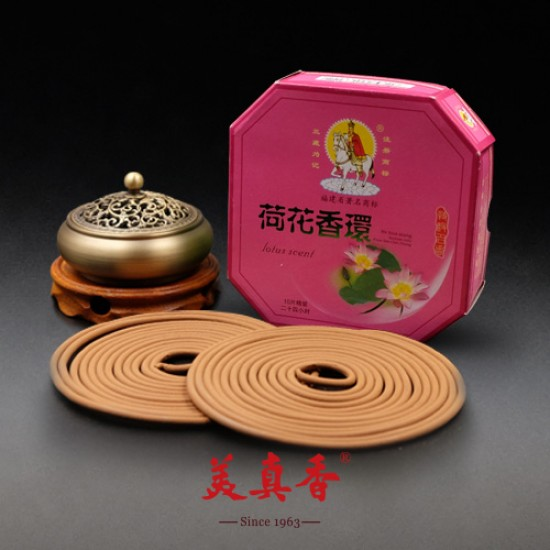 Bee Chin Heong Lotus Incense Coil | 24 H | Qty: 10 | Special Package