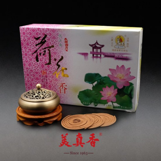Bee Chin Heong Lotus Incense Coil   4 H   Qty: 240
