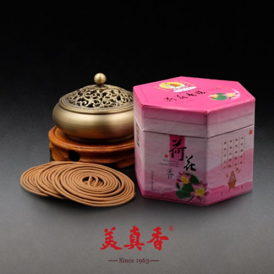 Bee Chin Heong Lotus Incense Coil   4 H   Qty: 48
