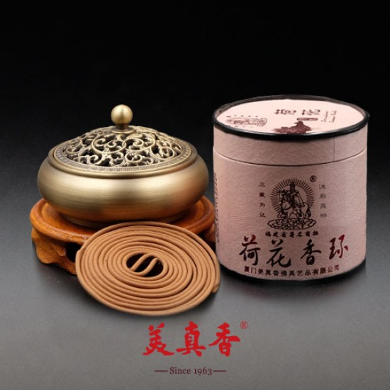 Bee Chin Heong Lotus Incense Coil   2 H   Qty: 48