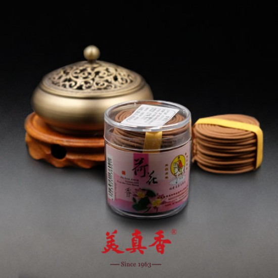 Bee Chin Heong Lotus Incense Coil | 1.5 H | Qty: 48