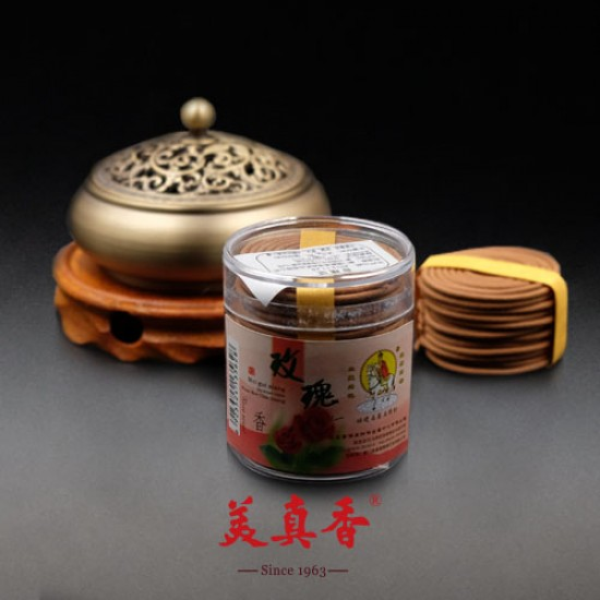Bee Chin Heong Rose Incense Coil | 1.5 H | Qty: 48