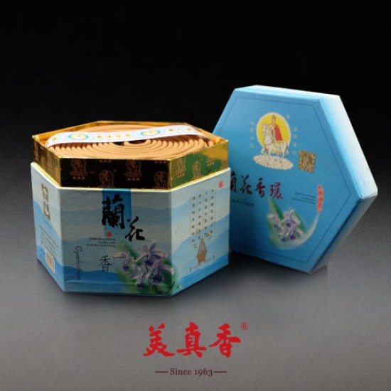 Bee Chin Heong Orchid Incense Coil | 24 H | Qty: 24