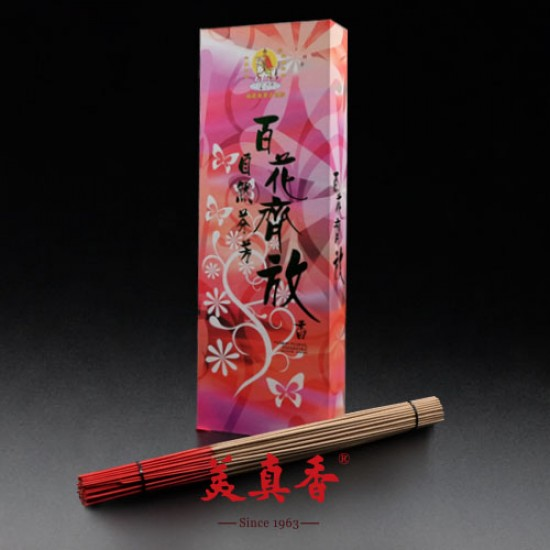 Bee Chin Heong Flower Blossoms Incense Stick Gift Box | 32.5 cm | 550 g