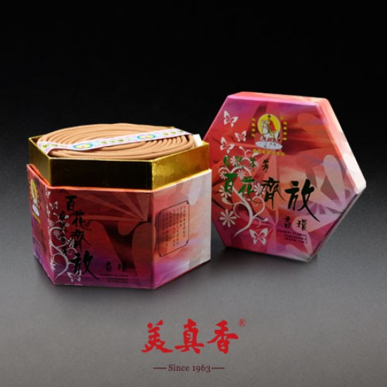 Bee Chin Heong Flower Blossoms Incense Coil | 24 H | Qty: 24