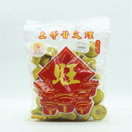 Bee Chin Heong Premium Kemanyan  50 Pieces  4 cm