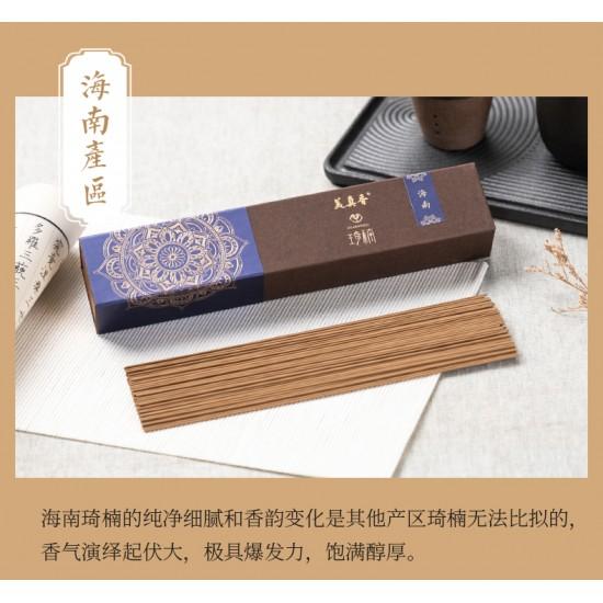 Bee Chin Heong 13Star Hainan Qi Nan Agarwood Incense | 21cm | 30g |est Qty: 90