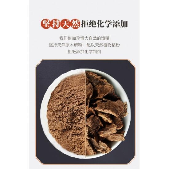 Bee Chin Heong West Australia + LaoShan Sandalwood Incense Coil | Kalimantan + AnWen Agarwood Incense Coil | 1.5H | 4 boxes | Total Qty: 80