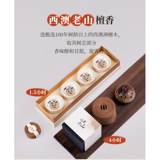 Bee Chin Heong 6 Star West Australia LaoShan Sandalwood Incense Coil | 1.5H | 4 boxes | Total Qty: 80
