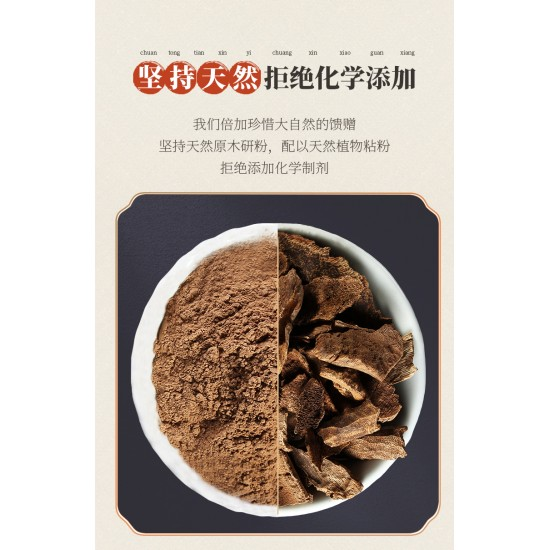Bee Chin Heong 6 Star West Australia LaoShan Sandalwood Incense Coil | 4H | Qty: 48