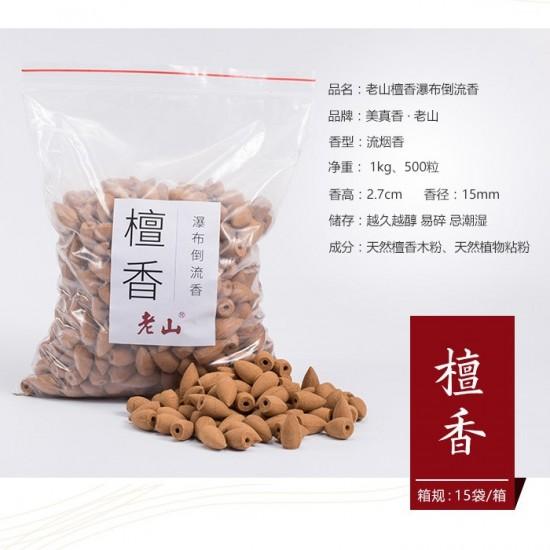 Bee Chin Heong LaoShan Sandalwood Bullet Shape Incense | 1KG