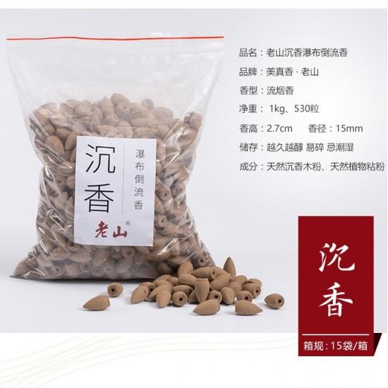 Bee Chin Heong LaoShan Agarwood Bullet Shape Incense | 1KG