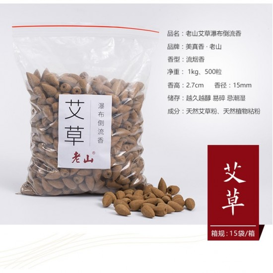 Bee Chin Heong LaoShan Wormwood Bullet Shape Incense | 1KG
